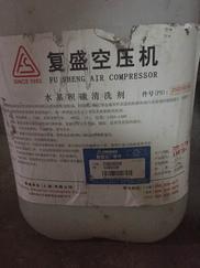 复盛空压机积碳清洗剂2100100100
