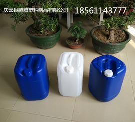 25公斤塑料桶蓝色堆码25KG塑料桶