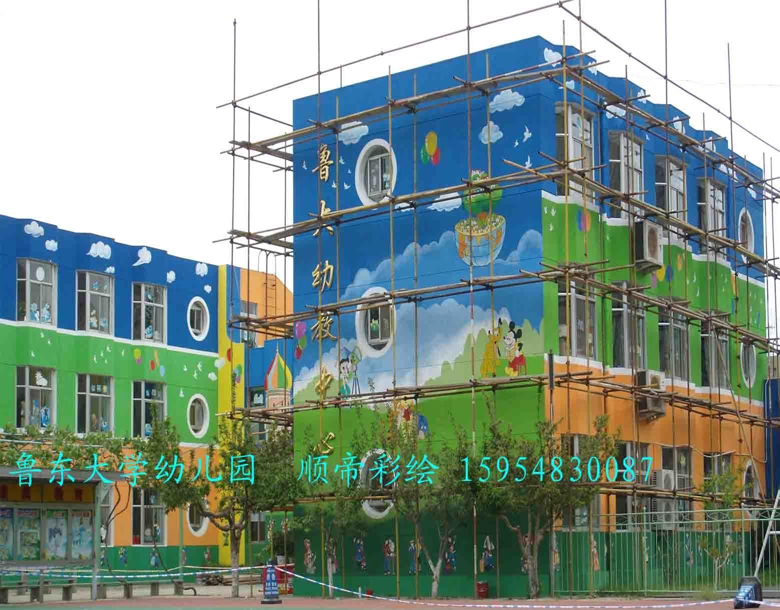 专业绘制各种幼儿园室内外墙画彩绘工程