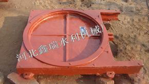 湖南铸铁圆闸门、铸铁方闸门价格、来自河北鑫瑞水利