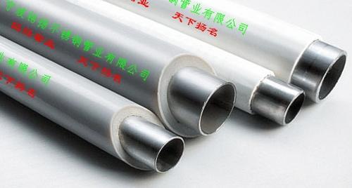 薄壁不锈钢管生产销售