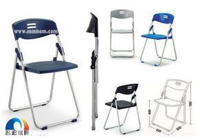 广州折叠椅定做,广州办公折叠椅厂,折叠椅子厂家