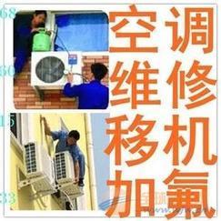 硚口空调加氟多少钱一次/江城宏大sell/洪山专业维修