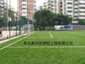 供应人造草坪-人造草坪
