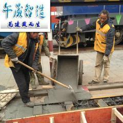 水泥路面开裂修补料
