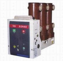ZN63-12/630【VS1-12】户内高压真空断路器