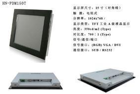 HN-PDM150T