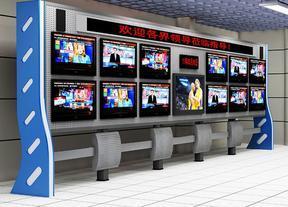 青海调度控制台,西宁视频监控操作台,青海监控控制台
