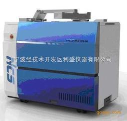 OPA-200供应纳克气体分析仪