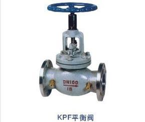 KPF截止式流量平衡阀