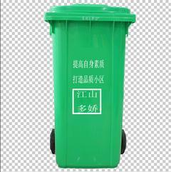 潼南塑料垃圾桶