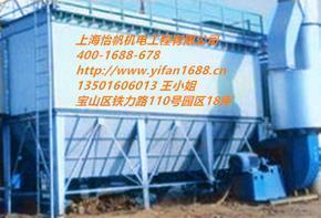 上海除尘工程 除尘设备