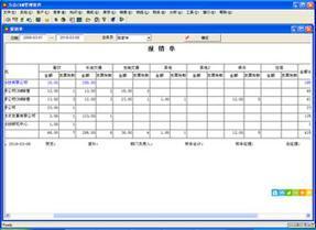 惠安免费CRM系统|力点CRM系统报销管理