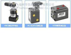 价优台湾进口AMAC转角液压缸