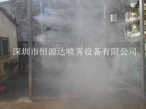 全自动喷雾车辆消毒通
