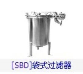 供应CXGL过滤器——过滤器的销售
