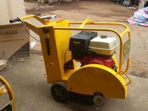马路切割机 500型汽油路面切割机