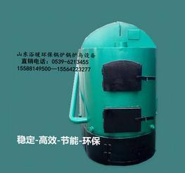 养殖专用锅炉,生物质环保锅炉