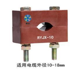 电缆固定夹,竖井用电缆固定支架,电缆固定夹