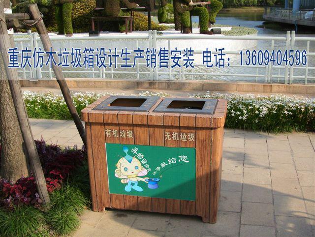 垃圾桶,垃圾桶厂家,垃圾桶价格