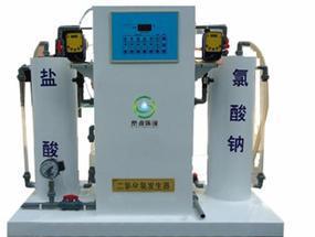 供应宁夏银川二氧化氯发生器水消毒设备