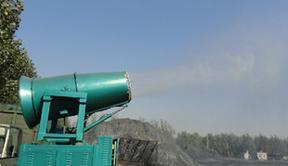 HKZP□系列风送式远程喷雾机/雾炮