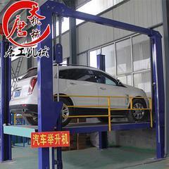 汽车升降机厂家、价格、图片、规格、尺寸