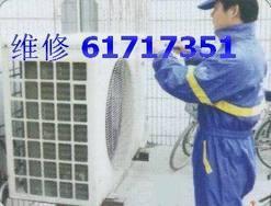 苏州LG空调维修