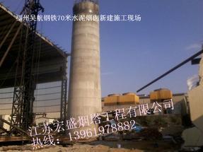 陇南烟囱新建公司《水泥烟囱新建。砖烟囱新建。水泥库新建》