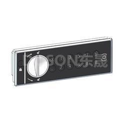 快递柜锁|智能门锁|智能电子锁|智能密码锁