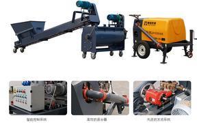 TH-15J混凝土水泥发泡机//水泥发泡机报价/水泥发泡设备厂家/发泡水泥机器