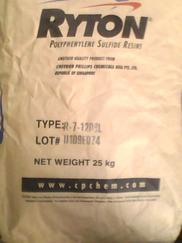 低价PPS _运动器材料_R-7-02