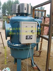 品拓环保全程PT-200ZH综合水处理器