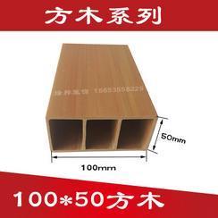 生态木方木/100*50木方/隔断假墙/吊顶材料/门头装修材料/厂家