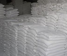 沈阳市供应一级石膏粉价格低