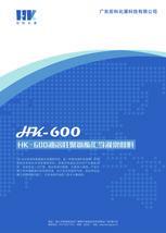 宏科HK-600油溶性聚氨酯化学灌浆材料