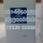 天津BITZER比泽尔 BSE32冷冻油