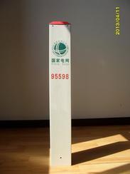 上海玻璃钢电缆标志桩
