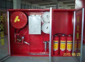 PSG30水成膜泡沫消火栓箱