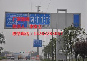 资阳孟唐道路安全标识标牌制作设计