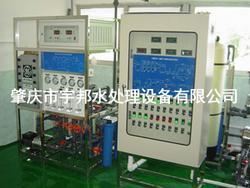 肇庆超纯水设备_肇庆宇邦水处理公司