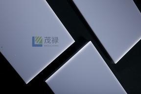 苏州茂禄 PC扩散板厂家 自产自销
