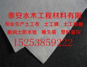 郑州土工布厂家