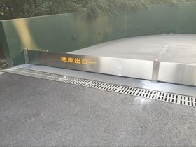 专业车库挡水板防汛挡水板