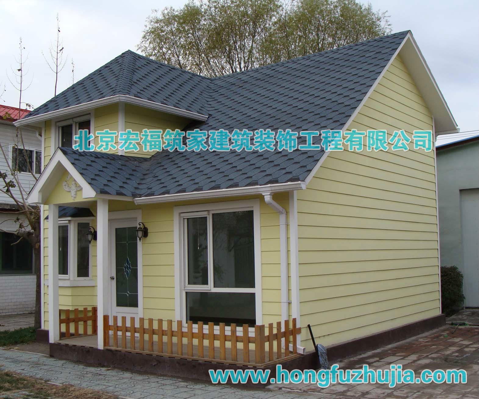 北京红福筑家供应,轻钢结构别墅,别墅改造