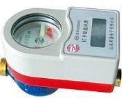 DN15-DN120型IC卡预付费热水表