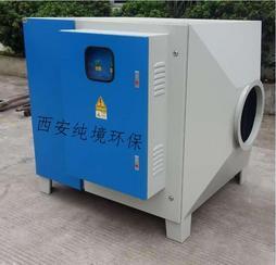 西安纯境环保设备工程有限公司竭诚提供工业废气处理,尊享纯境