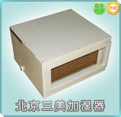 湿膜加湿器、风管式湿膜加湿器