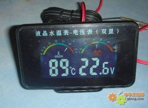 汽车水温、电压报警器组合表