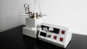 高校实验室科研化工专用250ML小型反应器小型反应釜